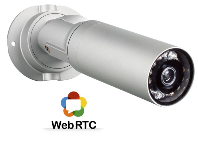 2 Simple Ways to make IP Camera WebRTC (Web) Compatible 1